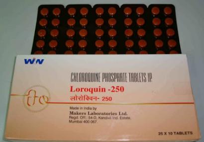 Loroquin-250